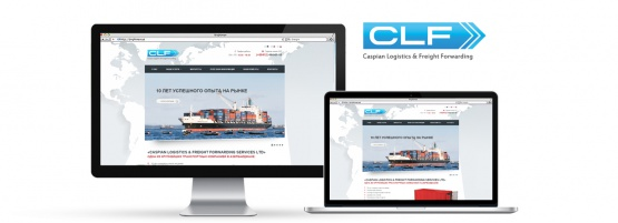 Корпоративный сайт для CASPIAN LOGISTICS & FREIGHT FORWARDING SERVICES LTD